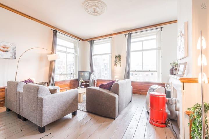 City centre apartment Amsterdam - อัมสเตอร์ดัม - บ้าน
