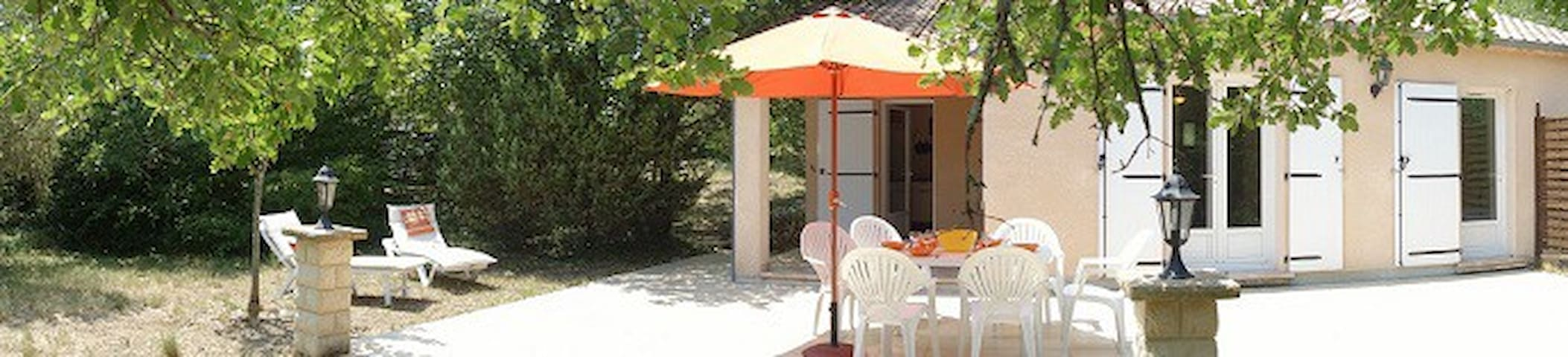 Villa 4 personnes climatisée - Ruoms - 단독주택