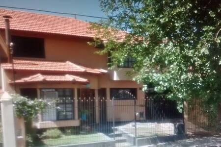 Departamento Alto Las Heras - Las Heras - Condominium
