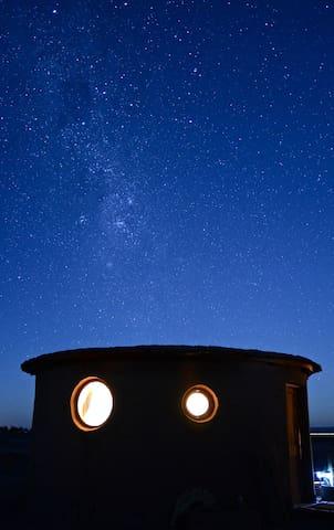 Habitación b/p en Tranquilo Refugio - 聖佩德羅德阿塔卡馬(San Pedro de Atacama) - 獨棟