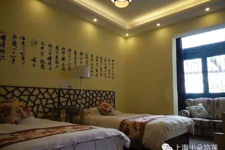 上海 金山嘴 半朵悠莲湖景双床房 - Shanghai - Bed & Breakfast