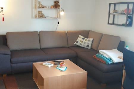 Urlaub auf der Couch - Дармштадт - Кондоминиум
