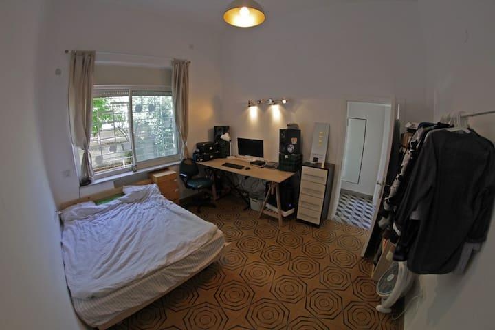 House Of Notes  - Jeruzalem - Appartement