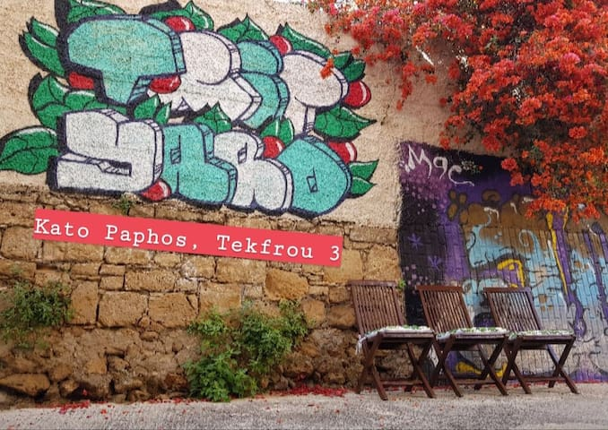 Discounts for groups! Cozy hostel in Kato Paphos