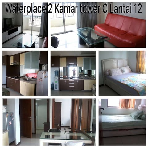 Waterplace 2 kmar tower C