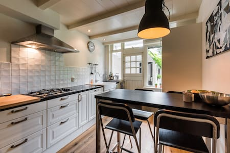 Beautiful, cozy apartment with big garden - Haarlem