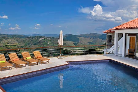 Stunning Luxury Villa - Douro Valley -1hr 15 Porto - Sanfins do Douro - 獨棟
