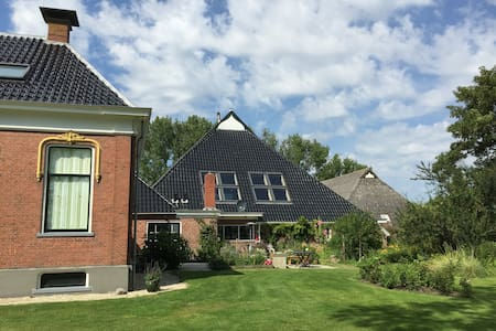 Walsemaweer: topplek in Groningen! - Kantens - Bed & Breakfast