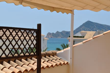 Beautiful penthouse in Altea - Altea