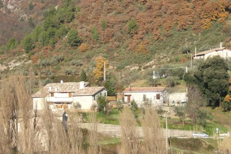 Casa Rosmarino - Acquasparta - House