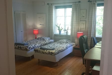 Double room at Björkkulla in Lund - Lund - Villa