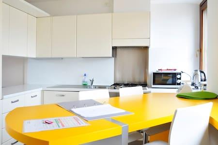 Casa Romea - apartamento moderno! - Moimacco