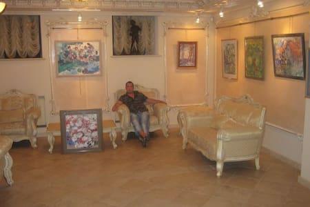 Сдам уютную квартиру - Luhansk - Apartment