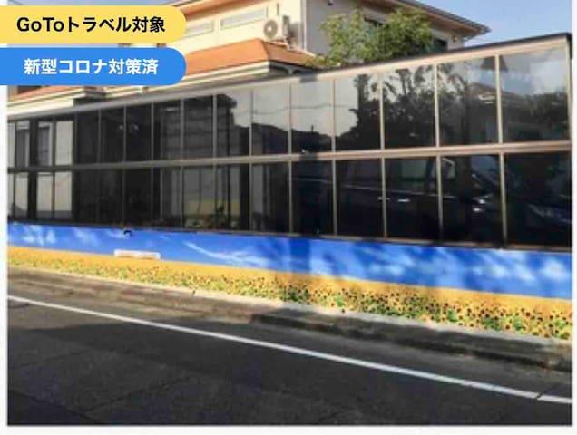 住宿免费! 私人房B 招待所@關閉到火車站