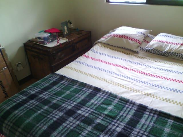 comodas habitaciones privadas - Curicó - House