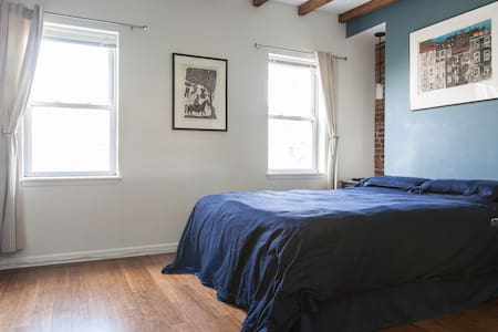 Sunny, Spacious Room in S.Philly - Ház