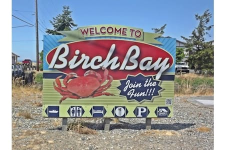 Birch Bay, Jacobs Landing, Condo - Blaine