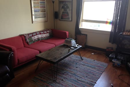OUTSIDE LANDS one bedroom w a view - San Francisco