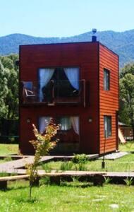 Cabaña Parma (1-3 pers)