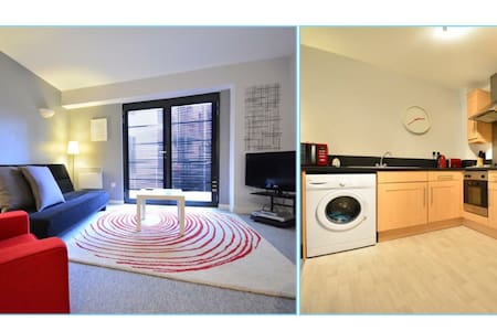 Self contained Modern apt - Nottingham - Apartment - 1