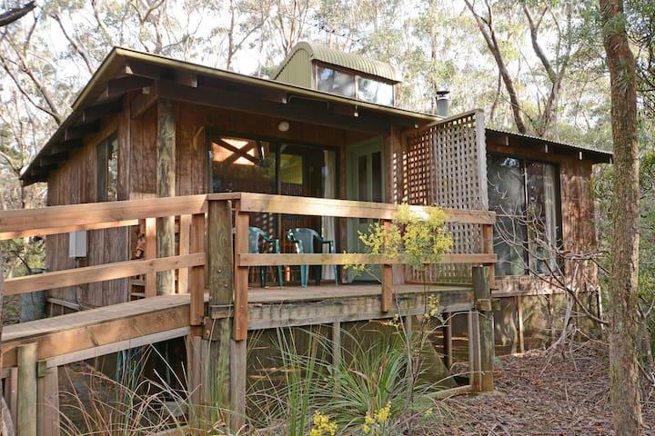 Jemby Rinjah Eco Cabin 8