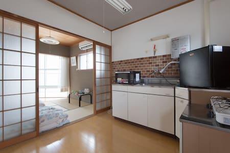 Apartment near Kamogawa  - 京都市左京区吉田上阿達町