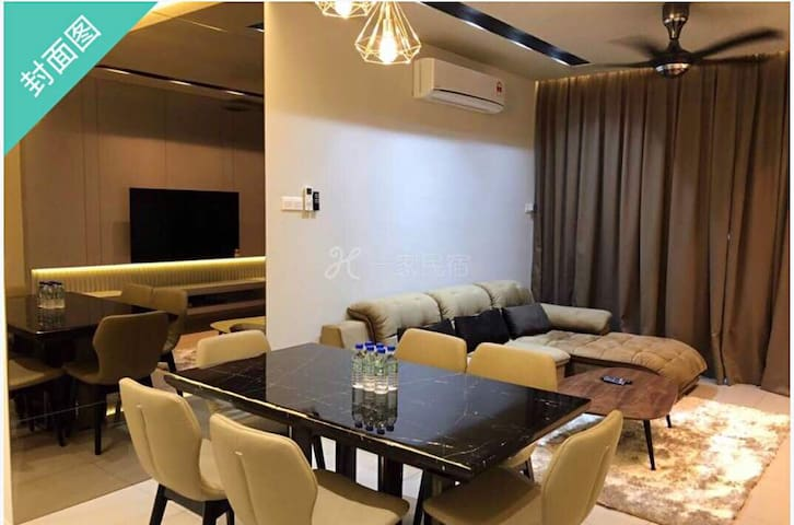 HupB Family Home Stay/central location/WIFI/brand new