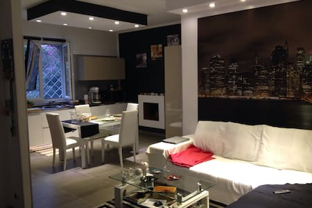 Appartamento modernissimo in villa - Nizza Monferrato - House