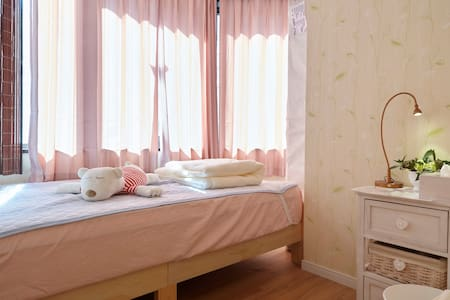 ★附免費早餐/JR大塚站走路2分鐘/搭車池袋2分鐘/SAKURAHOUSE#306★ - Toshima-ku - Bed & Breakfast