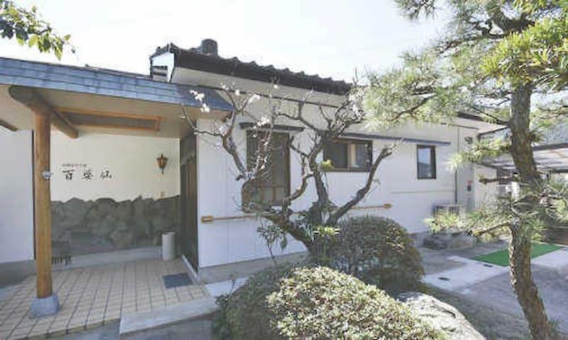 百婆仙の館   Baekpasun House  Arita station 6~8minutes  - Arita-chō