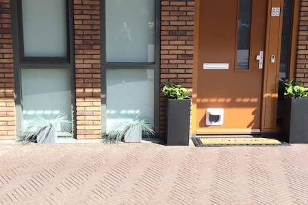 Apartment Amersfoort station - Amersfoort - Apartemen