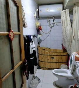 二道区万通市场旁稀缺房源,家具家电齐全,拎包即住,采光嗷嗷好,繁华地段 - Changchun - 民宿
