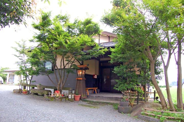 多国籍GuesutHouseまことげ - Aso-shi