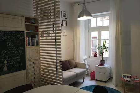 Small and cute appt - Izola