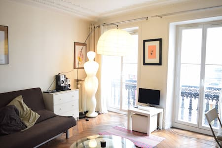 Amazing apartment close to Louvre / Tuileries - Paříž - Byt