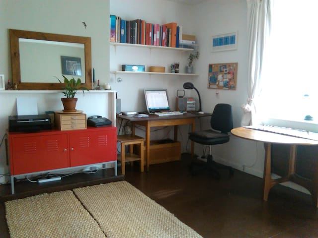 Studio flat close to Southbank - Londen - Appartement
