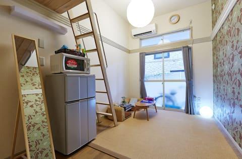 Private Bath & Kitchen Room Wifi /2 Bikes A108