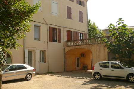 Nice and quiet 1 Bedroom in Ardeche - Cruas - Byt