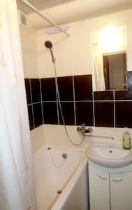 ALL NEW small studio Perovo with separate Bathroom - Moskva - Apartment