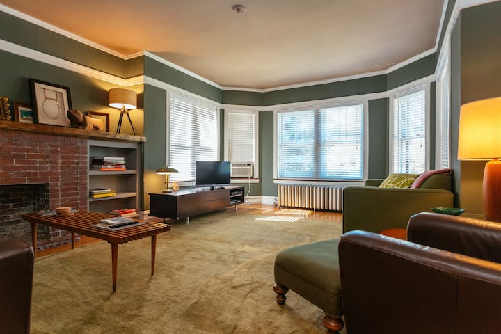 Stylish 2 br - Rogers Park - Chicago - Byt