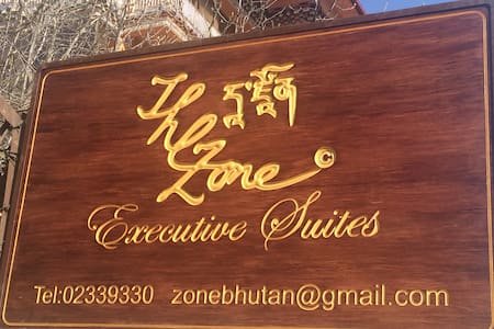 The Zone Executive Suites-2 BHK - Thimphu - 公寓