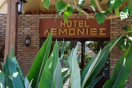 Ξενοδοχείο Λεμονιές - Diakopto - Wohnung