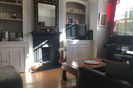 2 bedroom garden ground floor flat