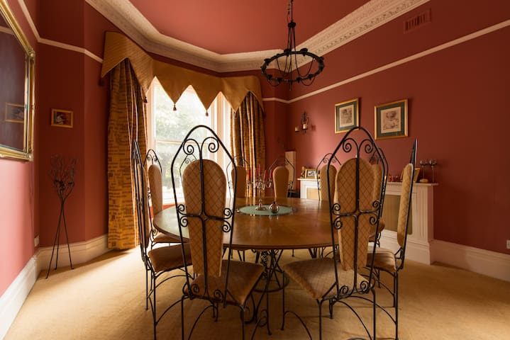 The dining room - table seats 10 to 12 comfortably