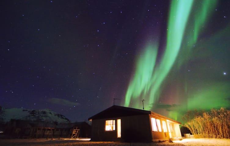 Eyjafjallajökull: Room w/ 2 Beds