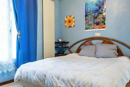 room near Paris - Vitry-sur-Seine - Maison