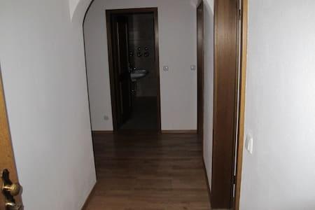 Wohnung nähe Garmisch - Farchant