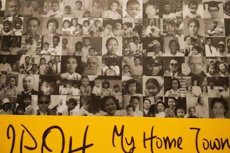 Riyo Homestay RoomN°1 (single)绿悠游民宿 - 이포