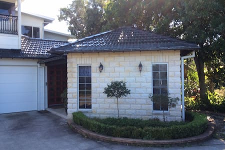 Beautiful Granny Flat in Sawtell - 萨维特尔 (Sawtell) - 独立屋