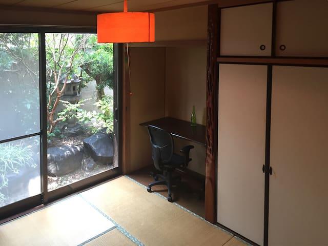 Tanabe House - Osaka - Hus